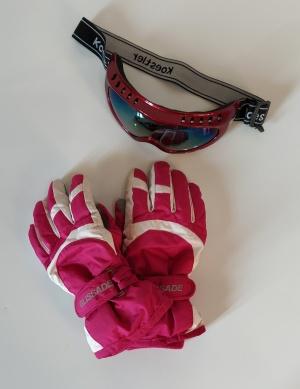Сет из перчатки горнолыжных, Glissade,5 размер и горнолыжная маска Kogtler.