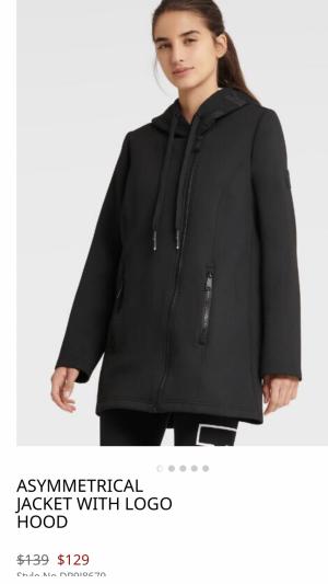 Куртка DKNY, S