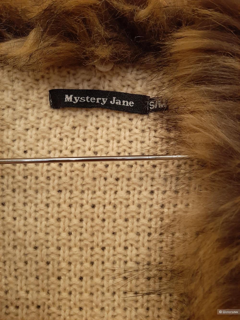 Кардиган Mystery Jane р.44-46