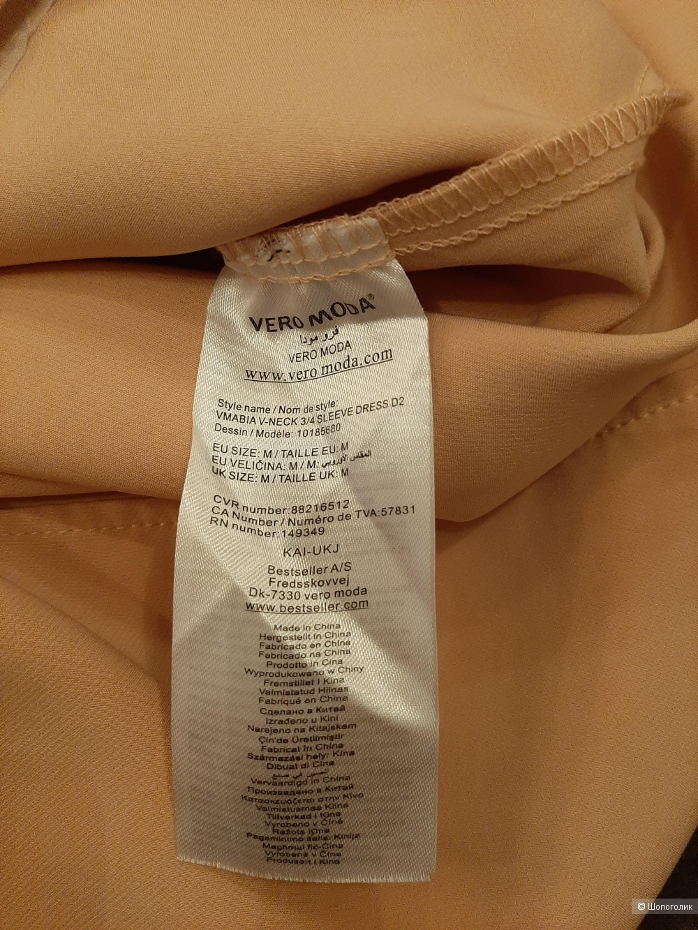 Платье Vero moda р.46