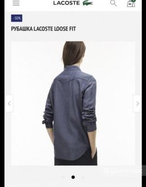 Рубашка Lacoste Loose Fit,  XS