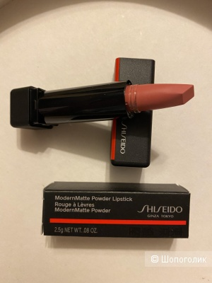 Губная помада Shiseido Modern Matte 505 peep show