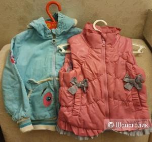 Сет из жилета и куртки Ovas 116 см.