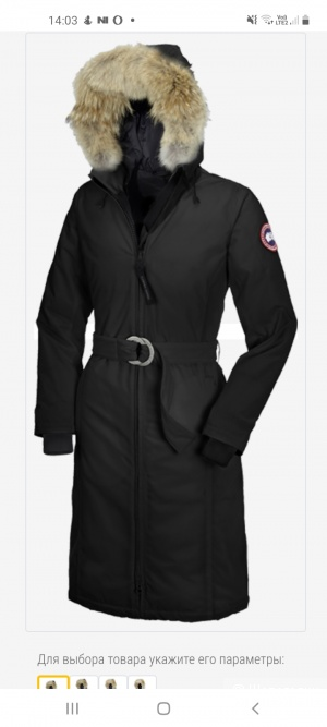 Canada goose Whinstler parka , размер xs