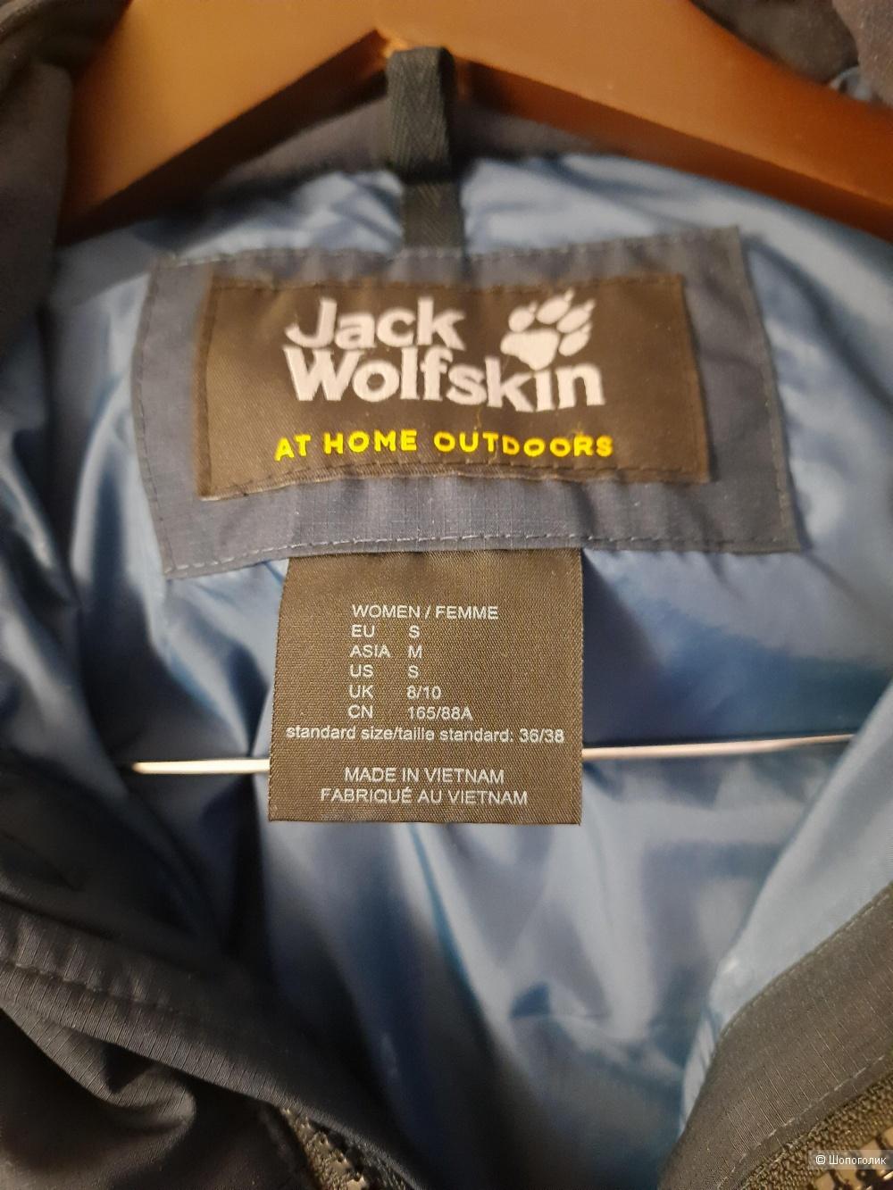 Пальто Jack Wolfskin/S