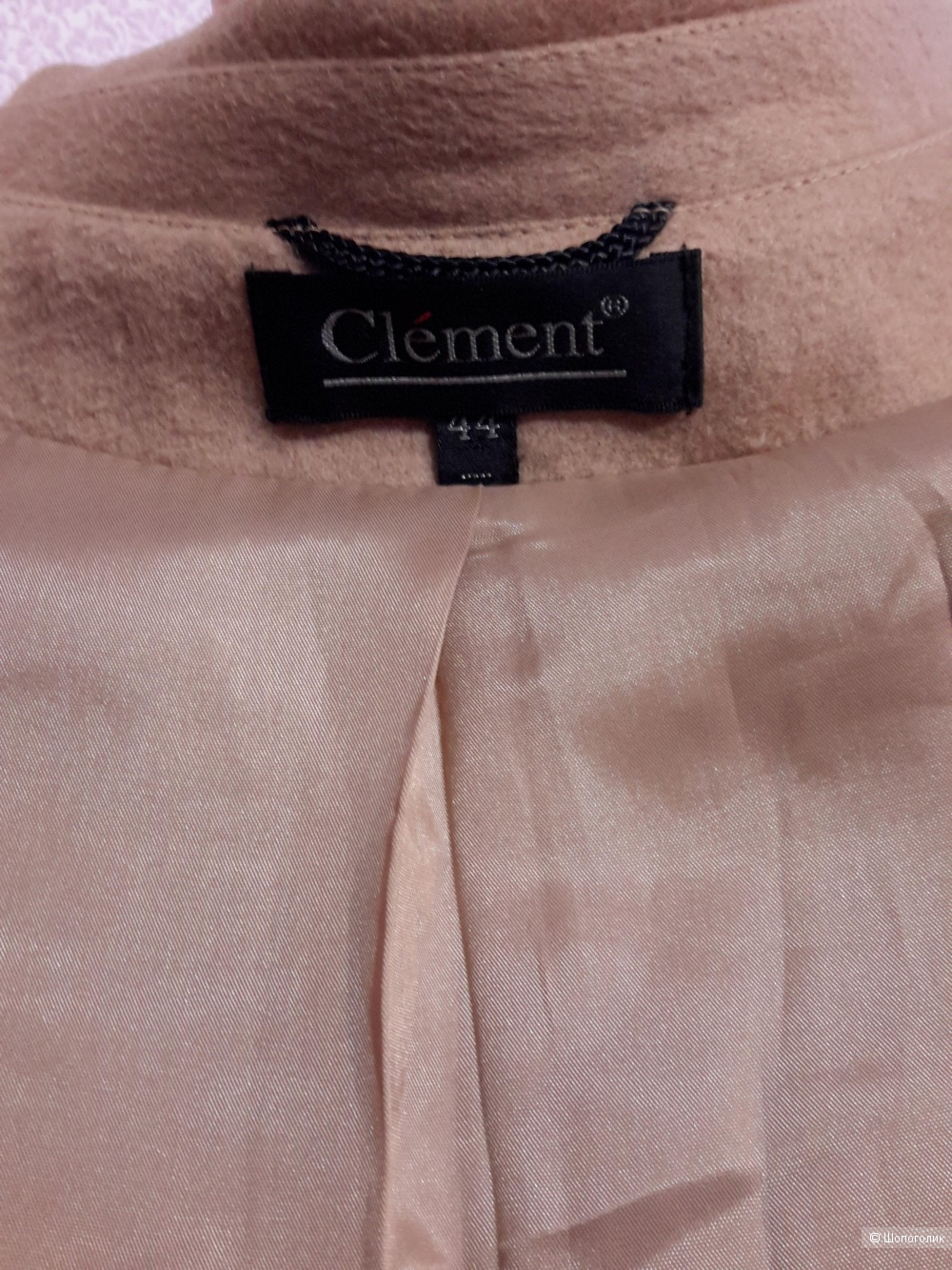 Жакет люксовый Clement, размер L (48)