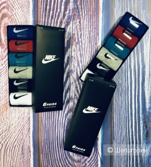 Мужские носки Nike в подарочном боксе р.41-47