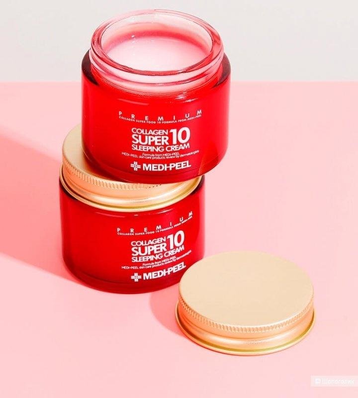 Омолаживающий ночной крем для лица с коллагеном Medi-Peel Collagen Super10 Sleeping Cream