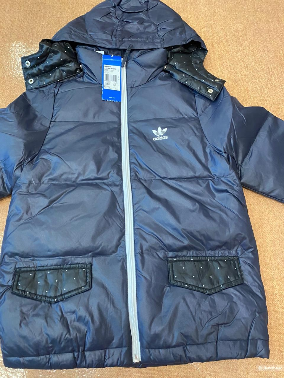 Куртка зимняя Adidas 128 cm