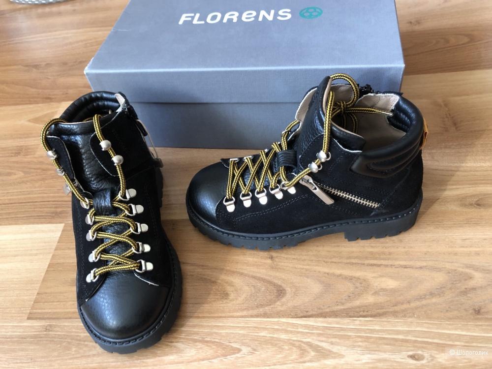 Ботинки Florens размер 29