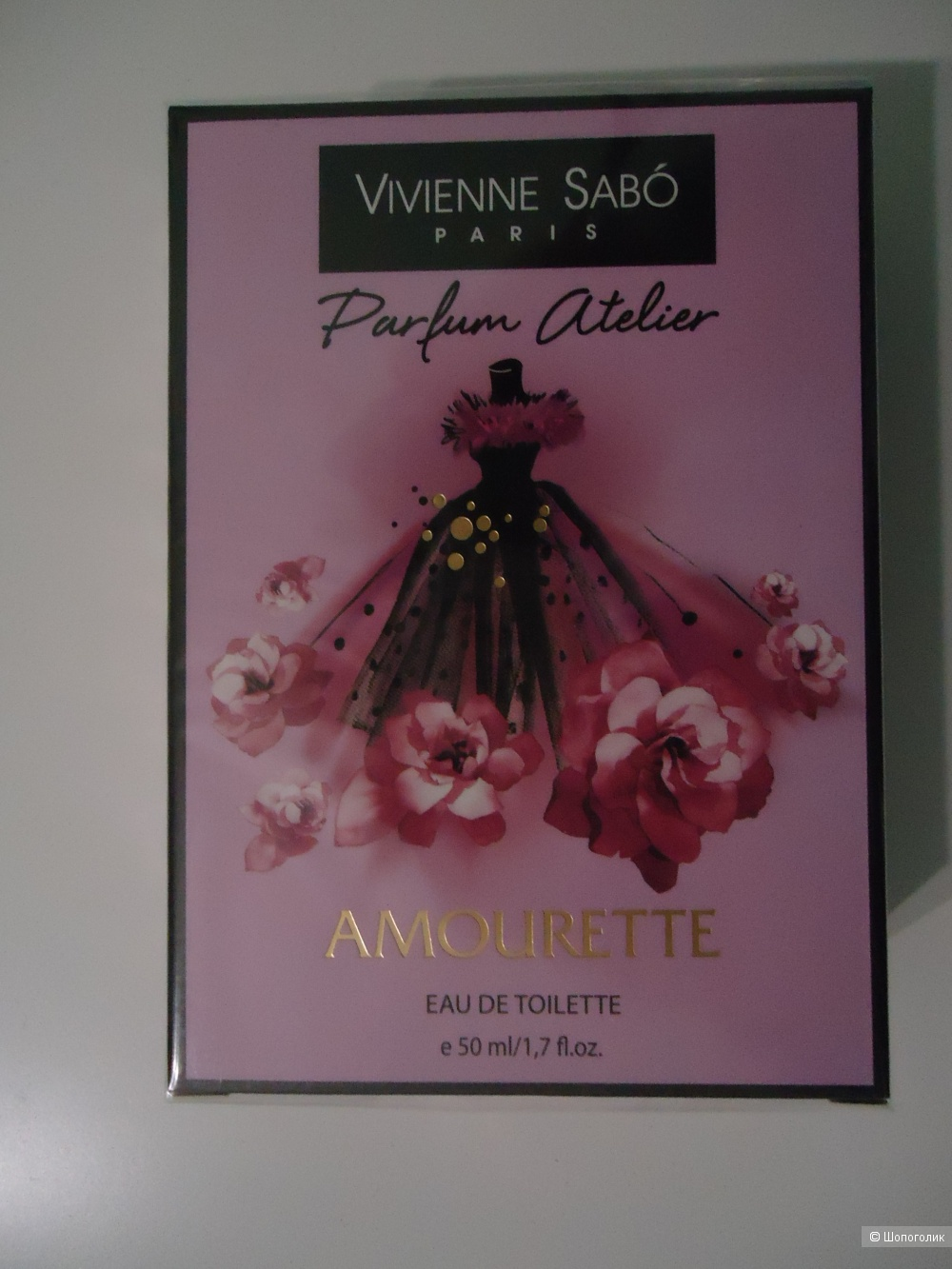Т/в Vivienne Sabo Parfum Atelier Amourette 50мл