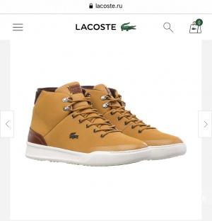 Кожаные ботинки  lacoste, размер 44, 28 см