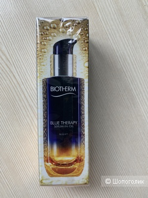 Biotherm Ночная сыворотка-масло Blue Therapy Serum in Oil, 30 мл.