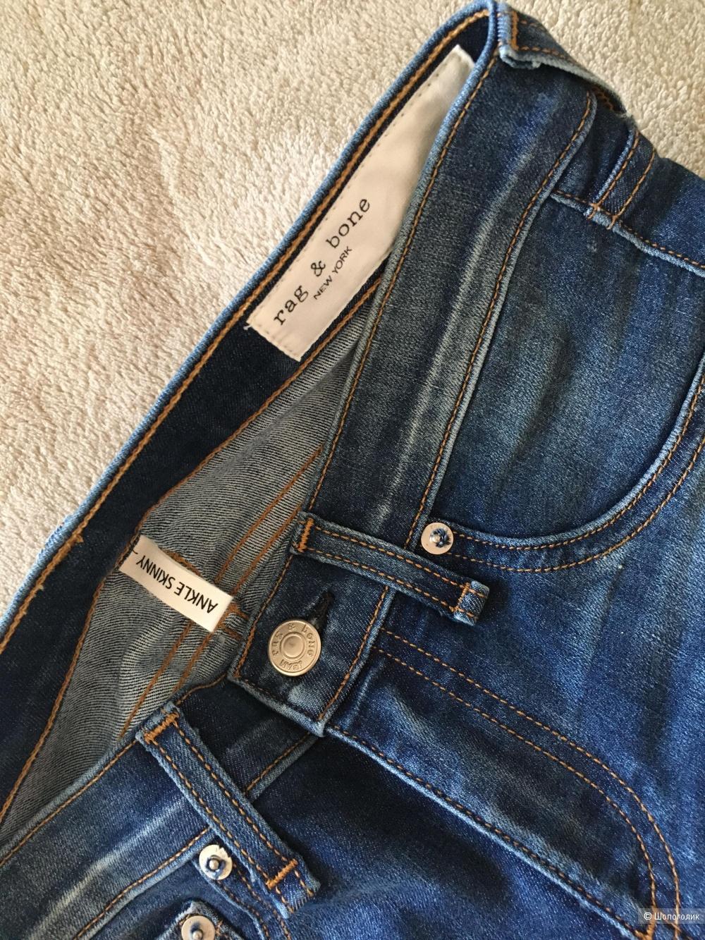 Джинсы Rag & Bone /Jean, размер 26