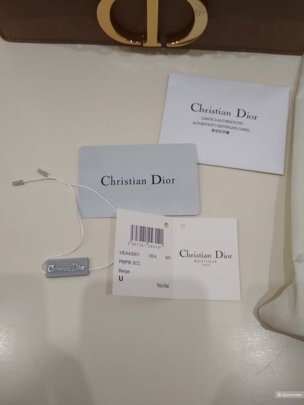 Кросс боди Christian Dior, one size