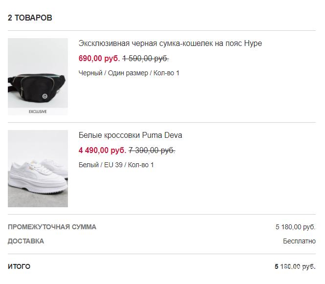Белые кроссовки Puma Deva, EU 39 (UK 6)