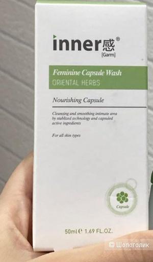 Inner Feminine Capsule Wash Oriental Herbc Капсульный-гель для интимной гигиены с гиалуроновой кислотой ,50мл