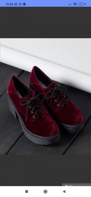 Ботинки  броги bershka размер 40