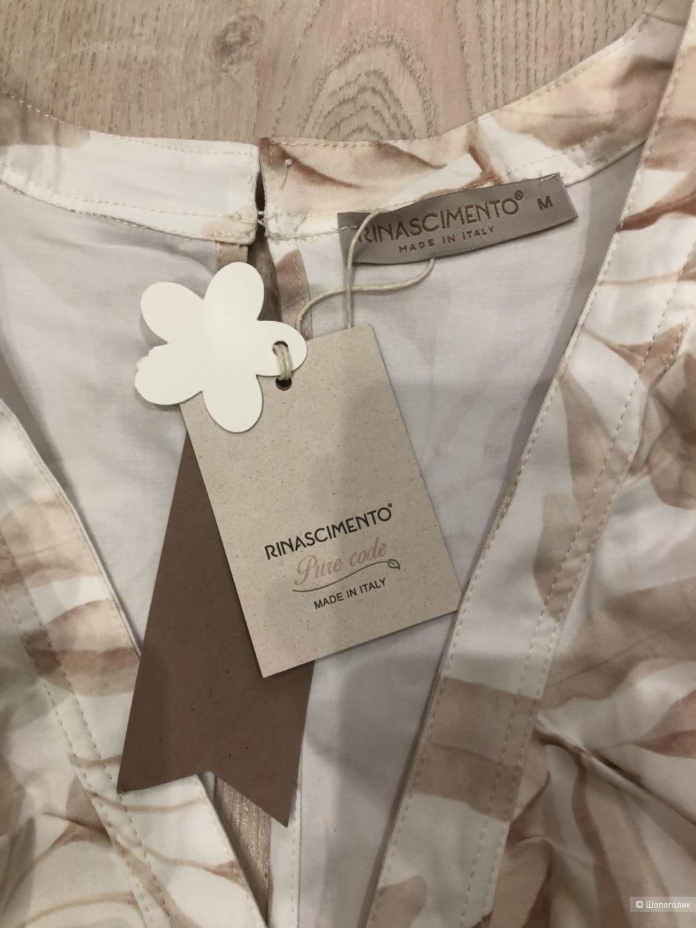 Платье Rinoscimento M