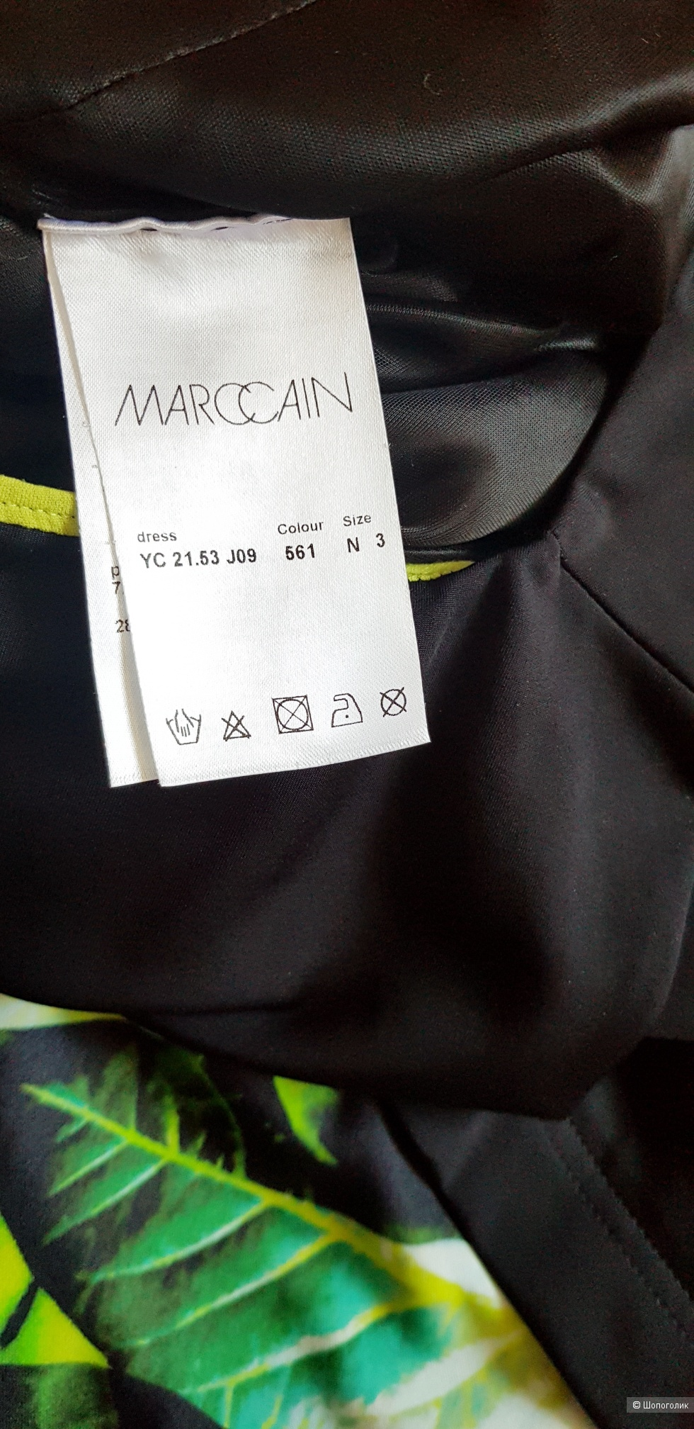 Платье MarcCain 3/46/46+