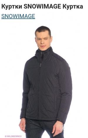 Куртка Snowimage XL