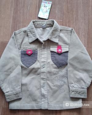 Рубашка рост 98 OLLE
