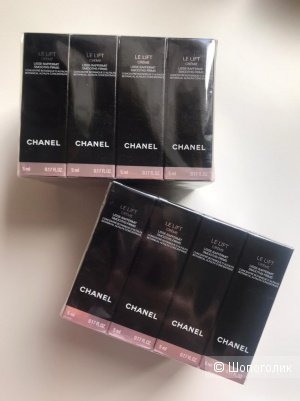 Дневной крем для лица Chanel LE LIFT 20 ml.