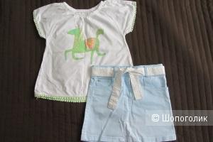 Сет -  юбка  и топ/футболка Vertbaudet размер 6 лет (116-122 см)