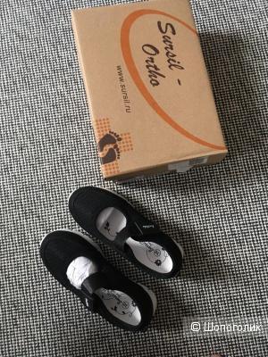 Обувь Sursil ortho 30p