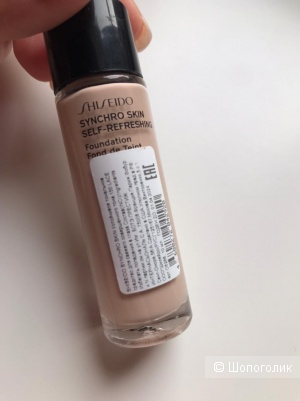 Устойчивый тональный Shiseido Synchro Skin тон 150.