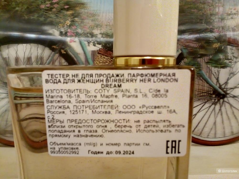 Парфюмерная вода Burberry Her London Dream, 100 мл