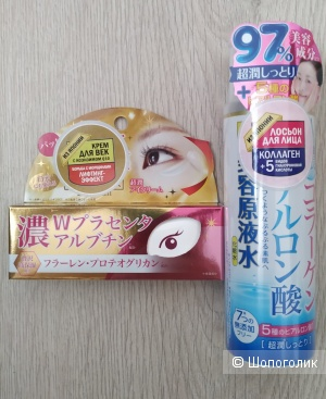 Набор косметики для лица ROLAND (Япония)