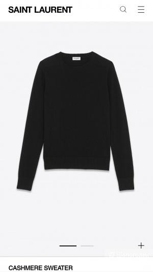 Кашемировый свитер saint laurent, размер m
