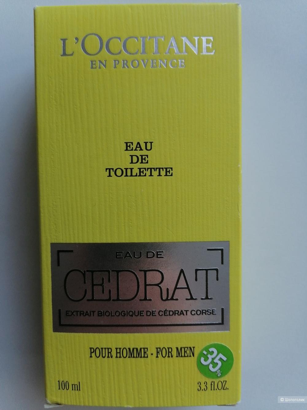 Туалетная вода Cedrat L'occitane 100 мл.