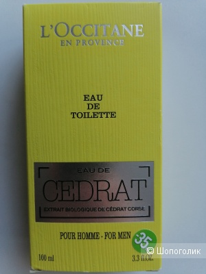 Туалетная вода L'occitane Cedrat, 100 мл.