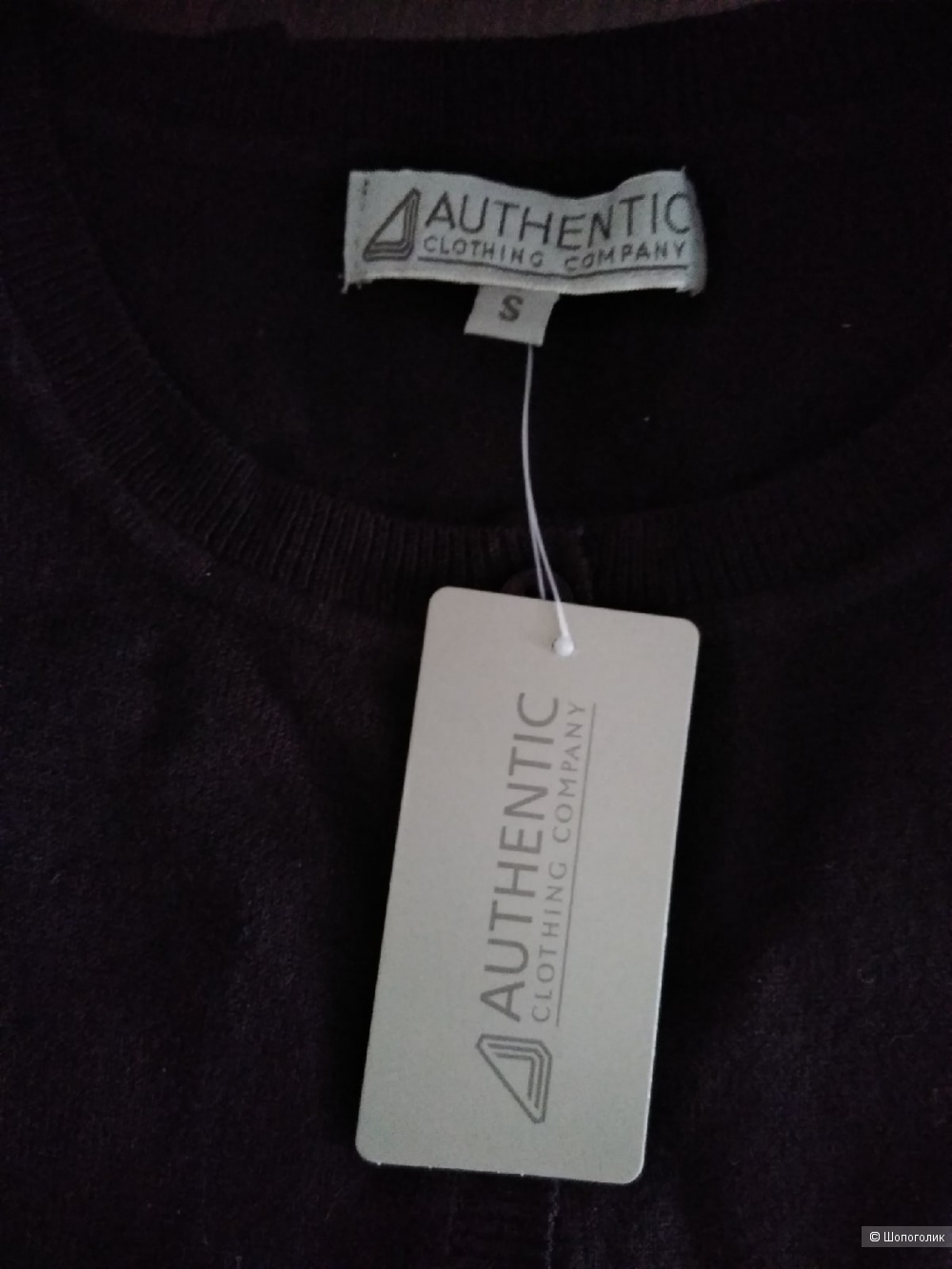 Кардиган Authentic. Размер: S
