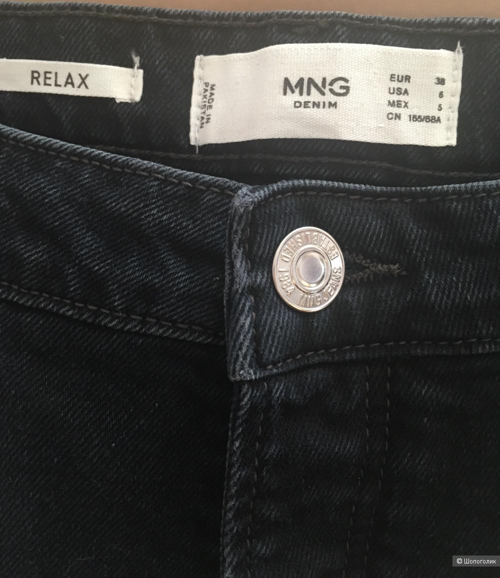 Темно-синие джинсы Mango размер 38/44-46