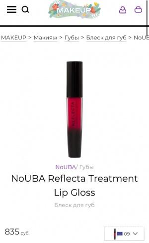 Губная помада -блеск Nouba Reflecta плюс трафарет для лица