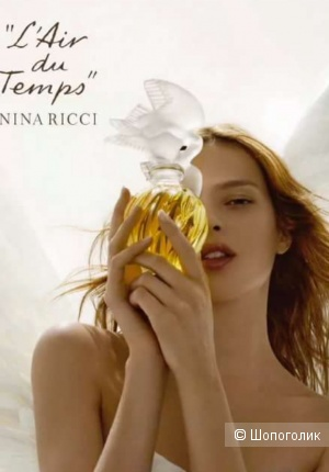 Туалетная вода L'air Du Temps Nina Ricci 100 ml