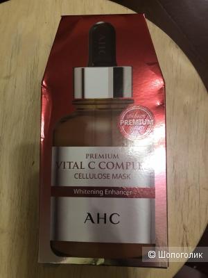 Набор премиум масок для лица AHC