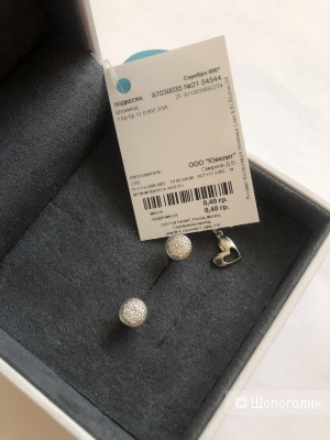 Комплект серебро 925, серьги и подвеска