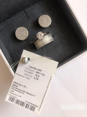 Комплект серебро 925 , кольцо и серьги