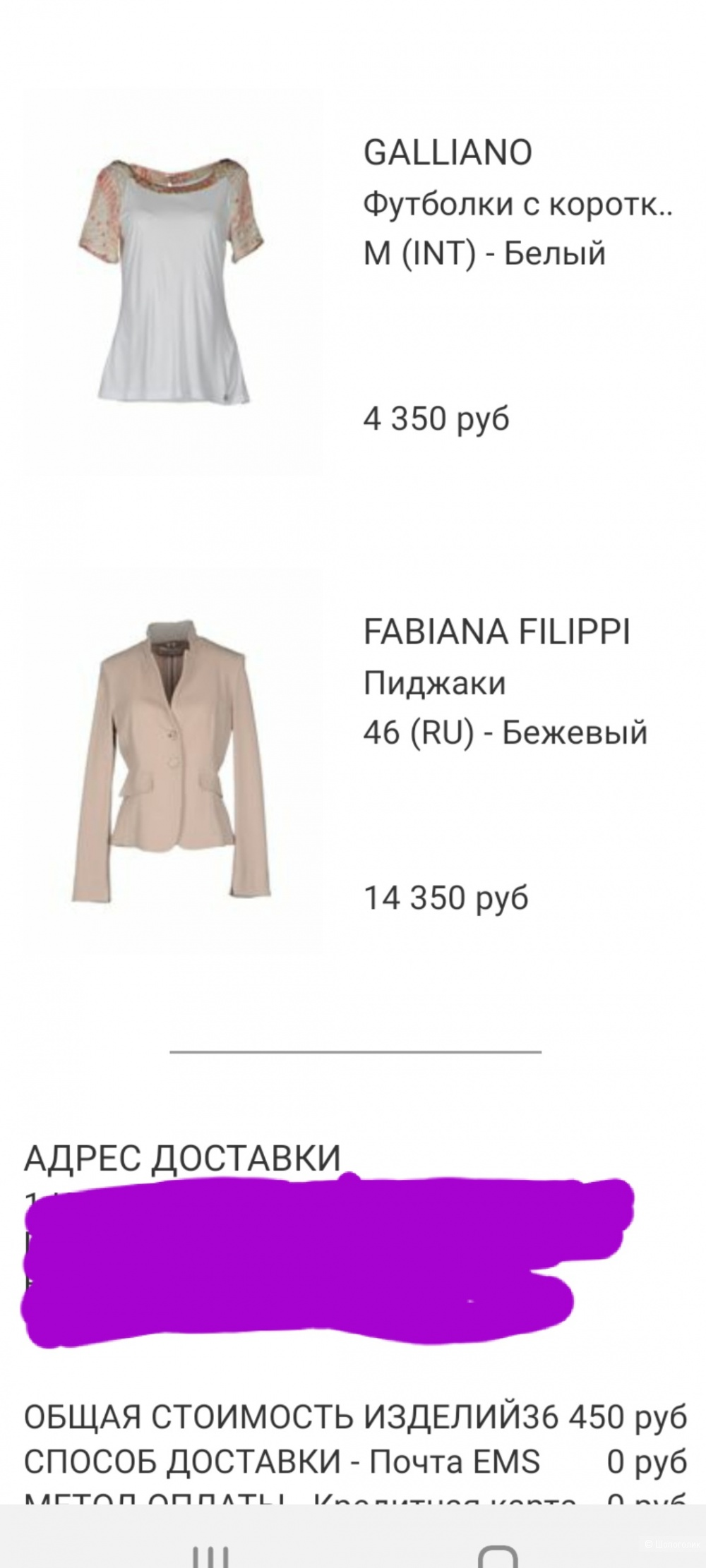 Жакет  Fabiana Filippi , размер 46 (44 it)