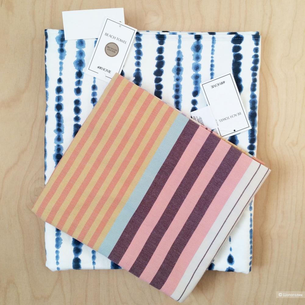 2 пляжных полотенца H&M Home
