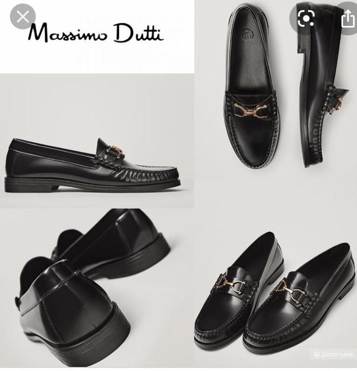 Лоферы Massimo Dutti, 35 размер