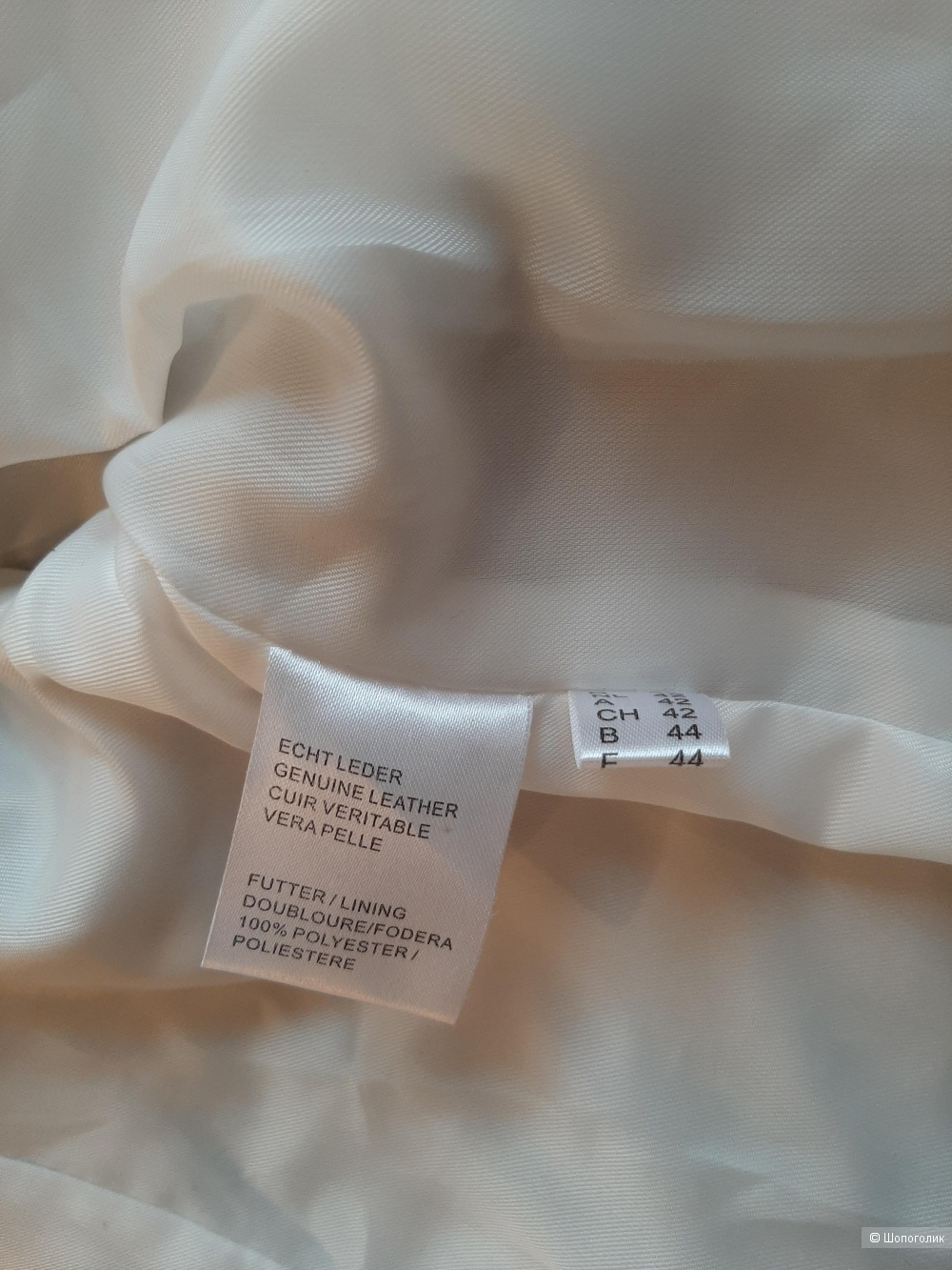 Куртка Julia S Roma р.48