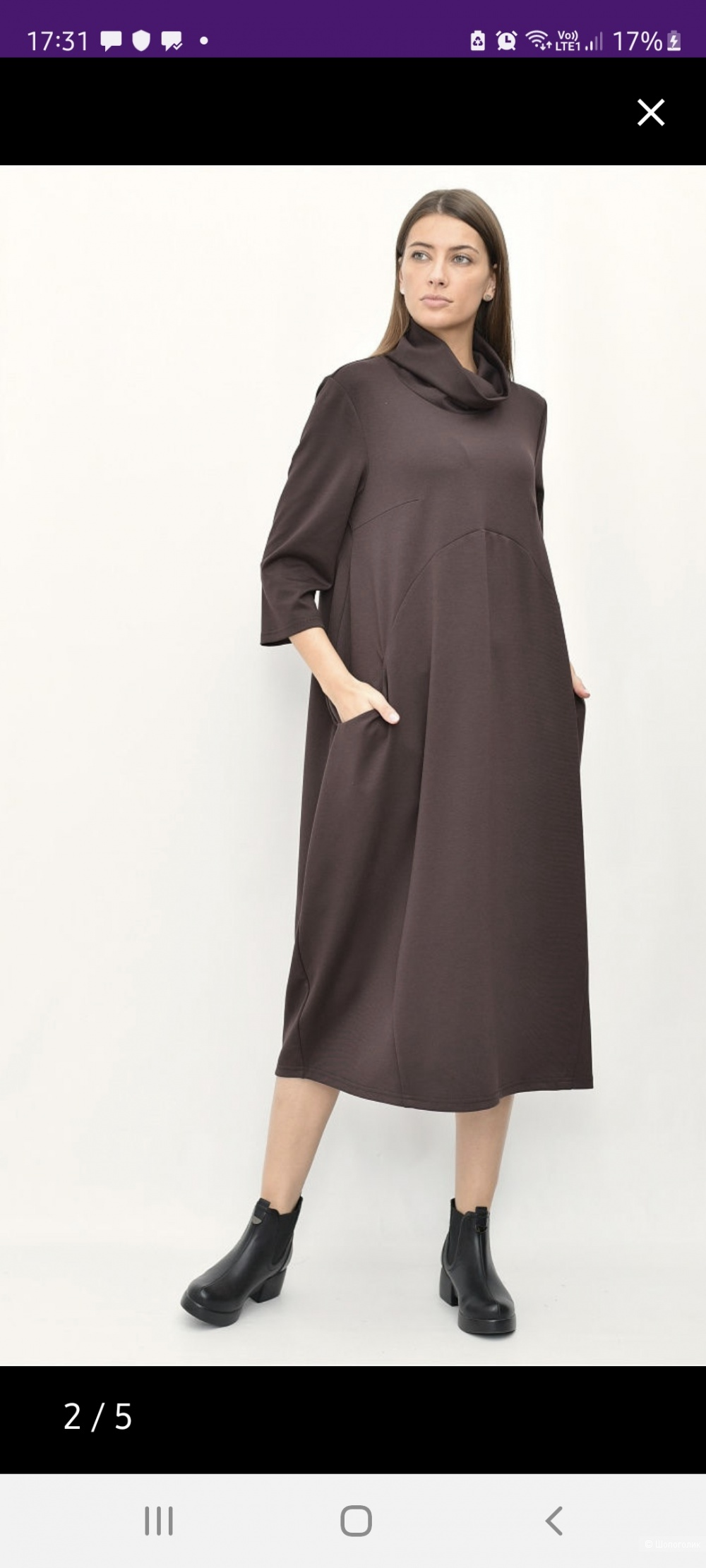 Платье Adele размер 50