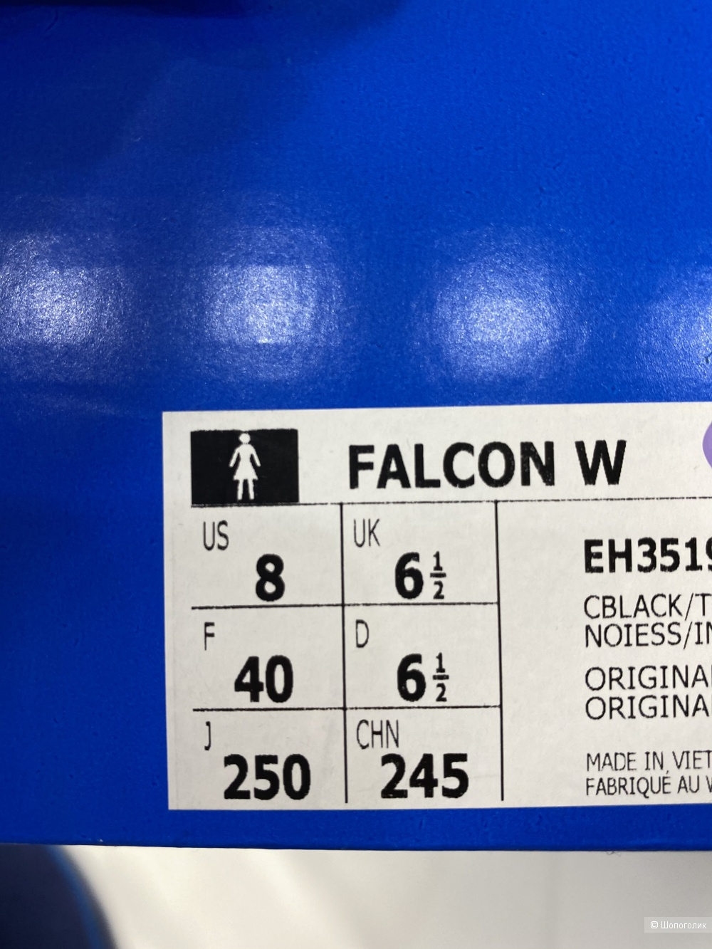 Кроссовки Adidas Falcon 39-40 размер