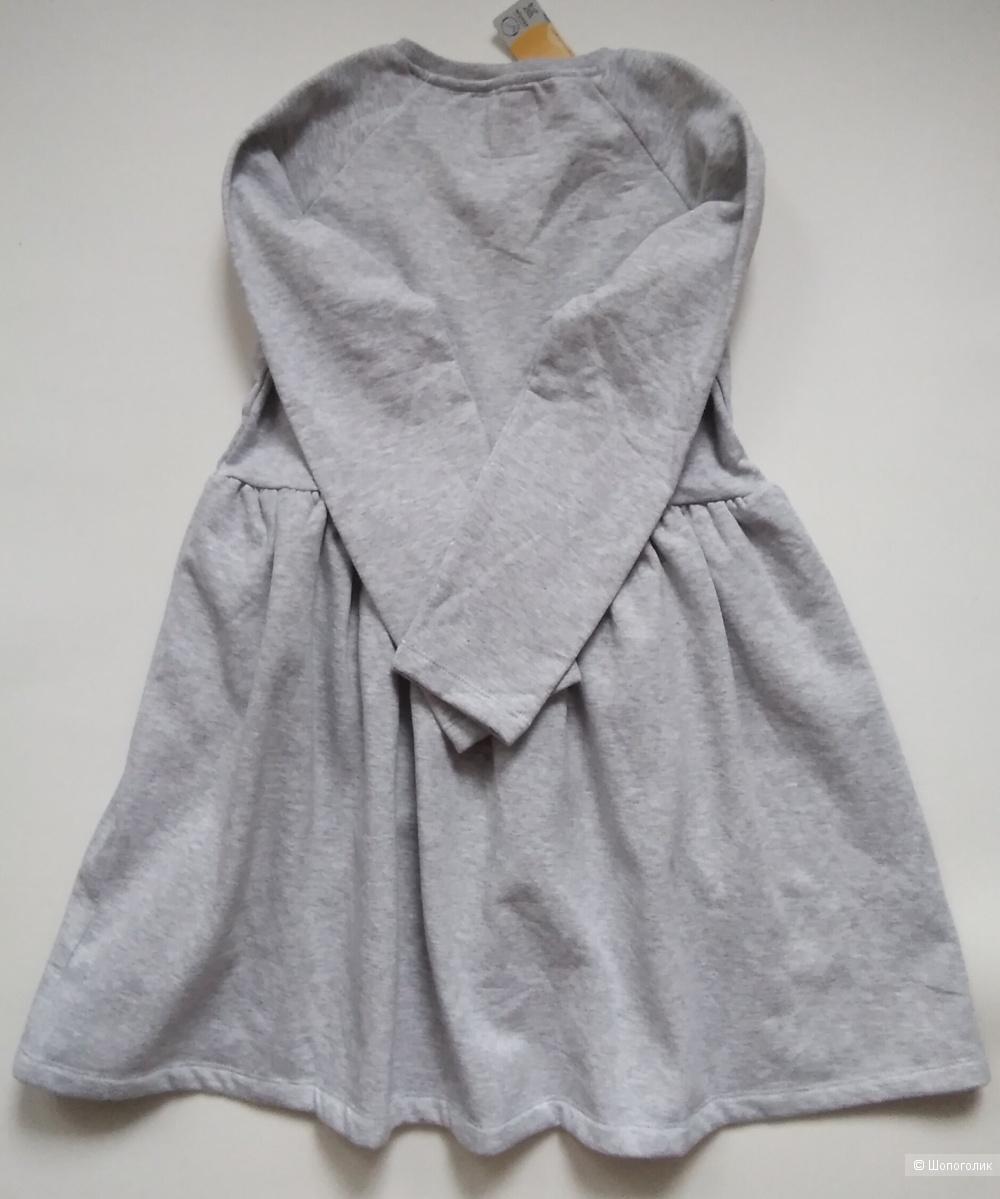 Платье - туника YOUNGSTYLE 152 см