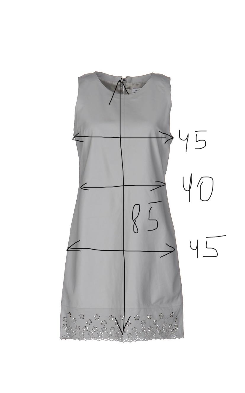 Кожаное платье Patrizia Pepe IT42 (42-44)